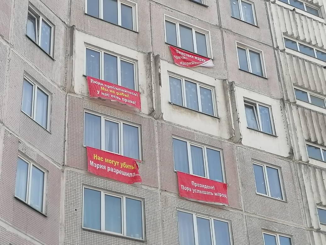Фото «Лучше бы поликлинику построили»: новосибирцы протестуют из-за небоскрёба под окнами 4