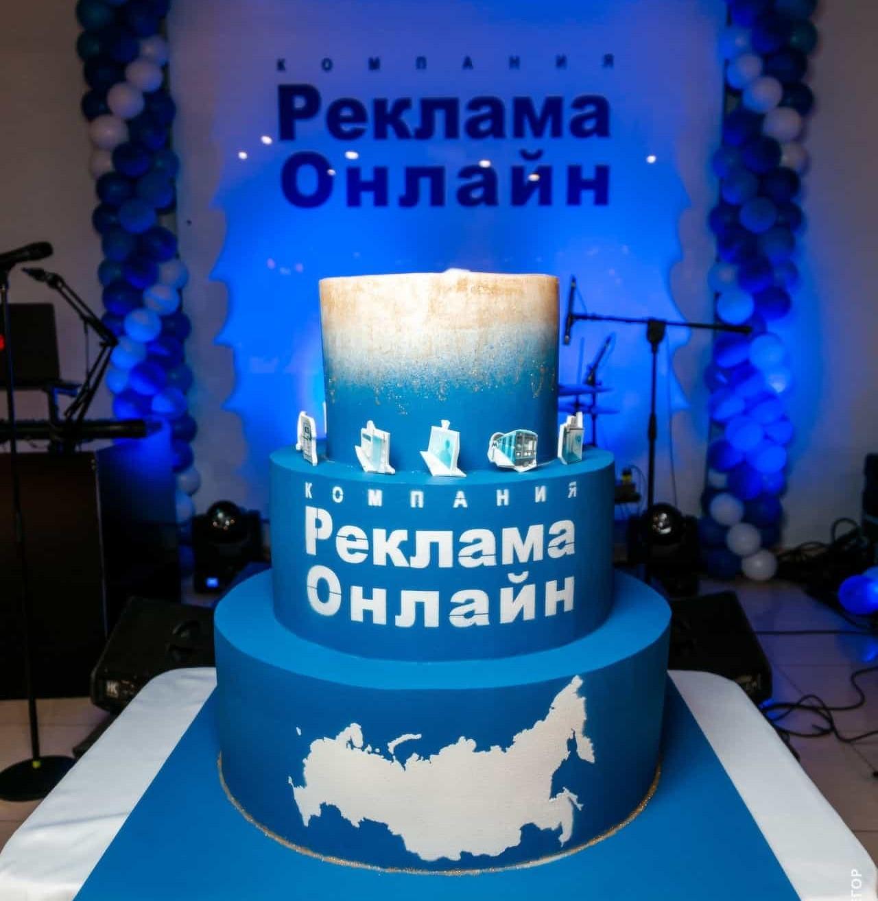 Фото Юбилей с размахом: Митя Фомин два дня выступал на празднике ГК «Реклама Онлайн» 5