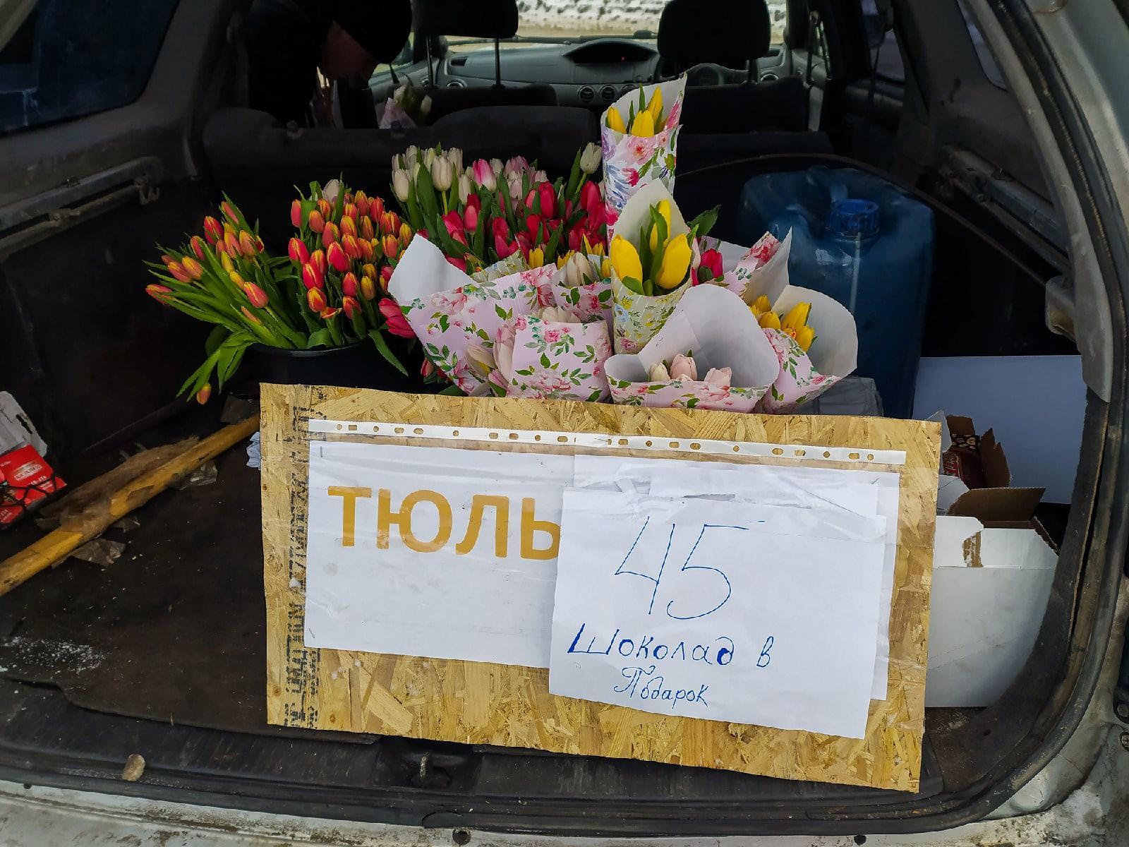 Фото Тюльпаны из багажника: торговцы рассказали о подорожании цветов к 8 Марта в Новосибирске 3