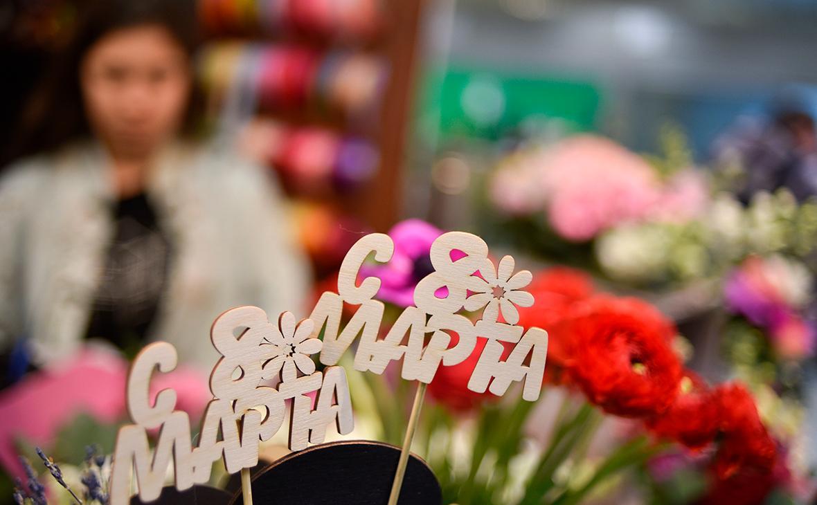 фото Подарки на 8 Марта: обрадовали или разочаровали – мнения сибиряков 3