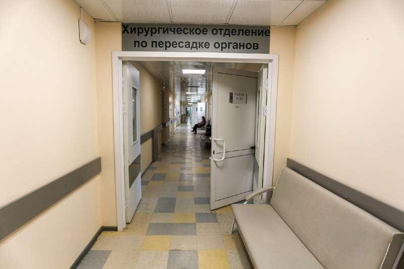 Фото В очереди за жизнью: десятки пациентов в Новосибирске остались без трансплантации органов из-за пандемии 2