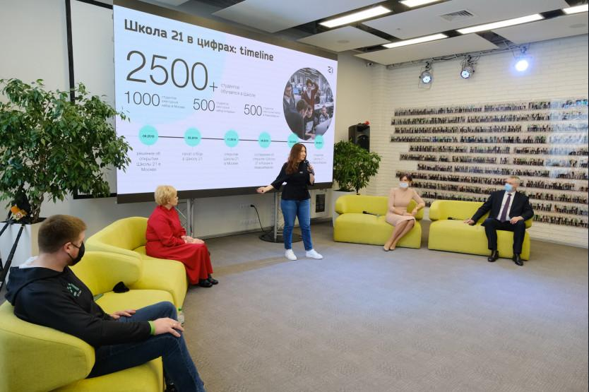 фото «Школа 21» для IT-специалистов готова к открытию в Новосибирске 3