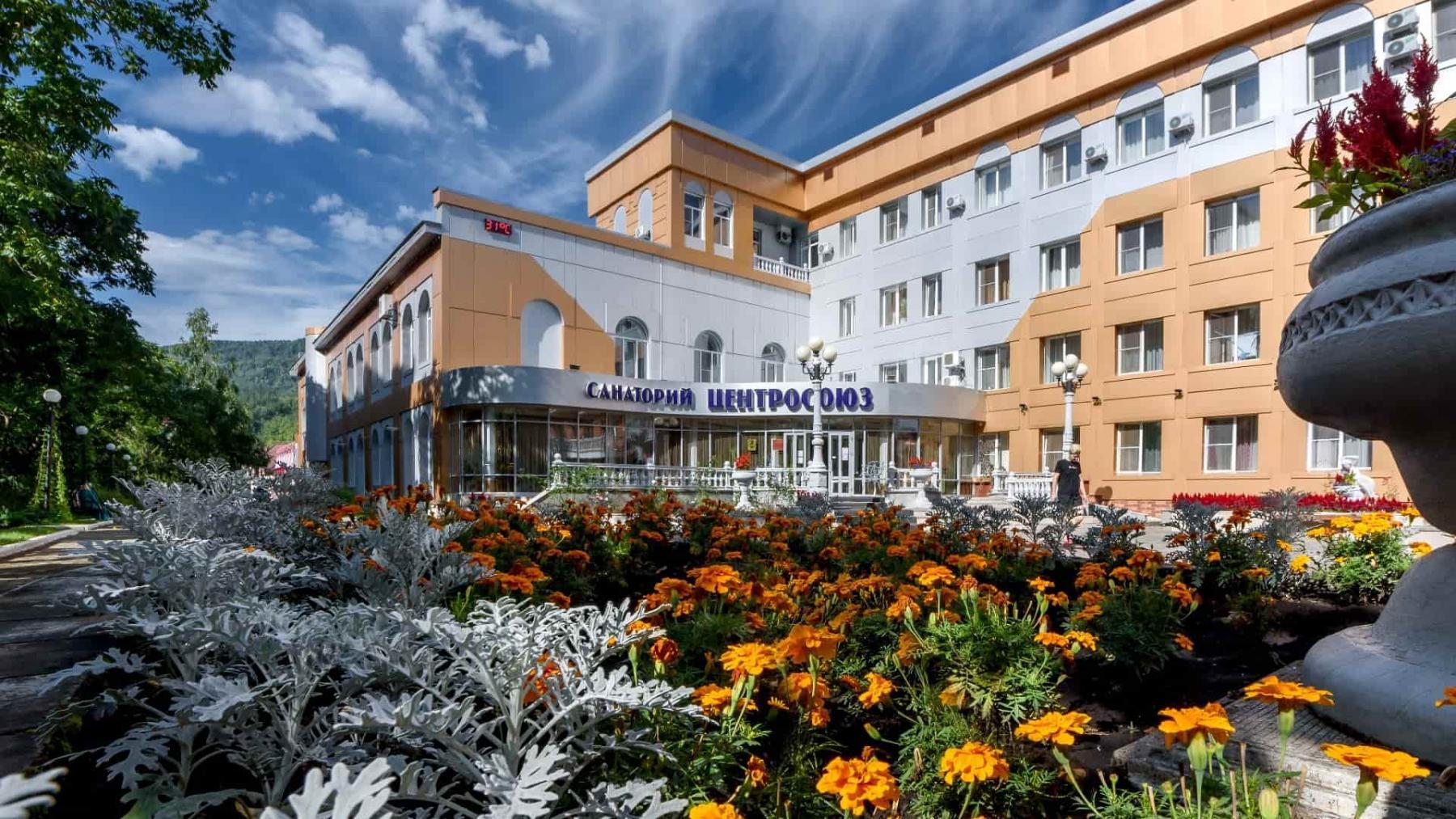 фото Вернуть до 20 000 рублей за отдых в санатории Белокурихи предложили новосибирцам 2