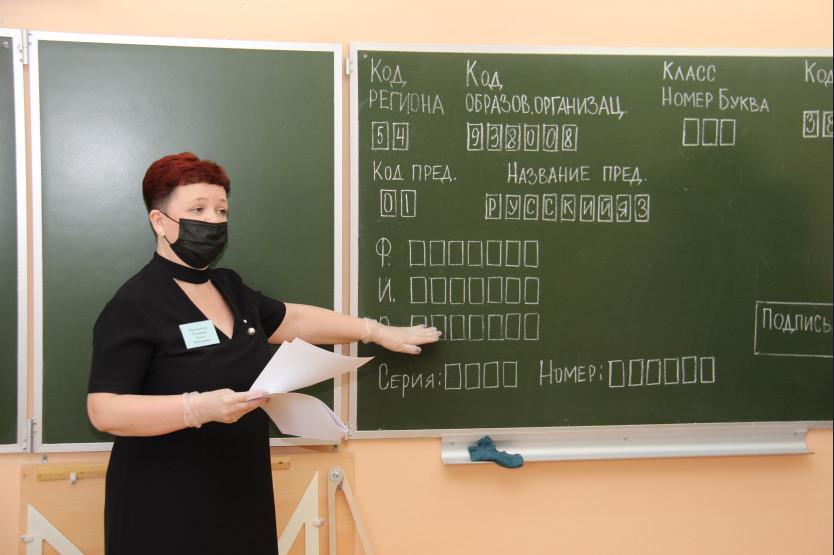 фото Министр образования Новосибирской области раскрыл секрет успешной сдачи ЕГЭ 2