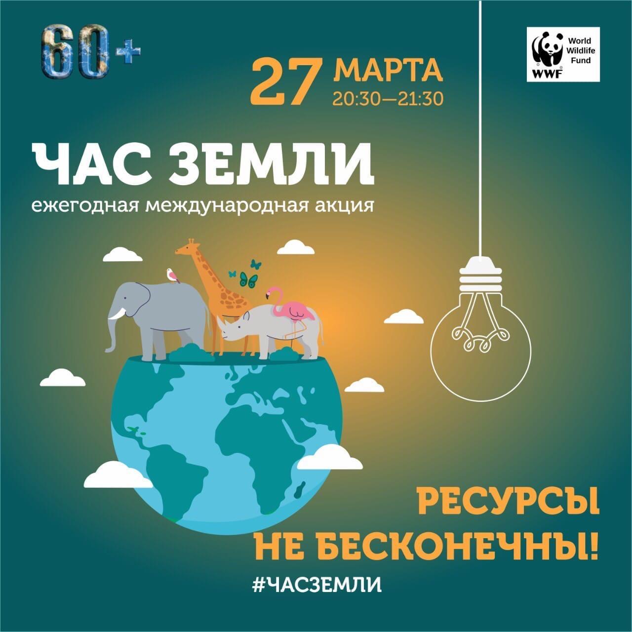 фото Питомцев Новосибирского зоопарка оставят без света ради «Часа Земли» 2