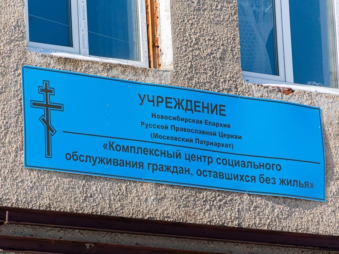 Фото «Награда за годы страданий и голода»: фоторепортаж из новосибирского центра «Мать и дитя», в котором обрели дом уже 8 семей 3