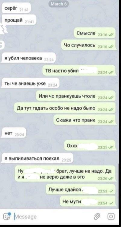 фото «Я выпиливаться поехал»: друзья зарезавшего 17-летнюю Настю новосибирца рассказали, как он пытался подсадить девушку на наркотики 2