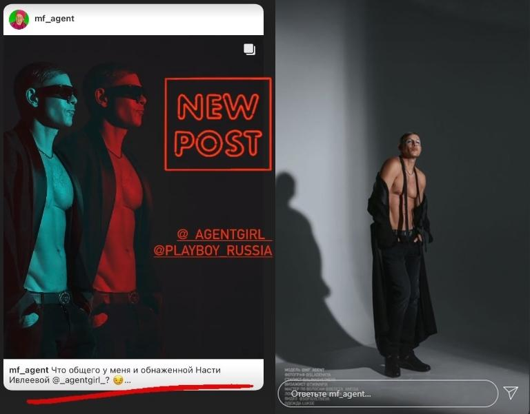 Фото Митя Фомин с подтяжками на голое тело снялся для Playboy 2