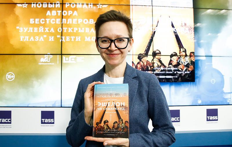 фото «Исчезающая земля», «Эшелон на Самарканд», современные триллеры и антиутопии: 5 лучших книг для весны 2021 года 3