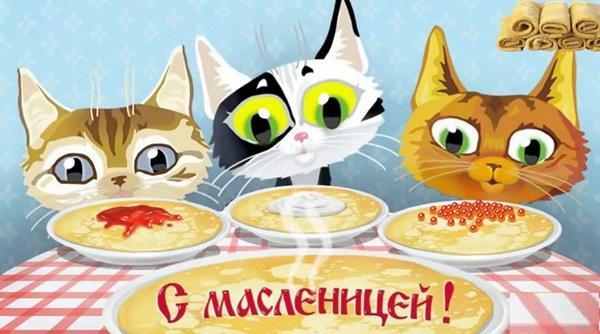 фото Масленица-2021: прикольные открытки, стихи и поздравления на праздник 2