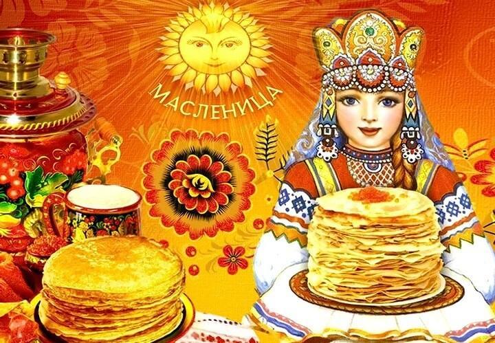 фото Масленица-2021: прикольные открытки, стихи и поздравления на праздник 11
