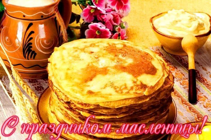 фото Масленица-2021: прикольные открытки, стихи и поздравления на праздник 12