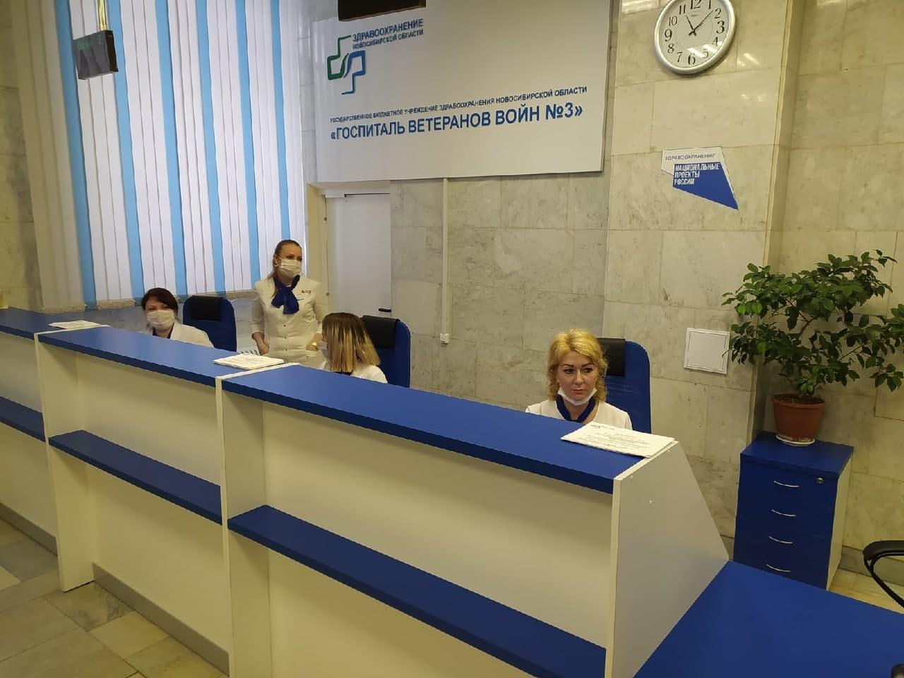 фото Министр здравоохранения Мурашко в Новосибирске: онлайн-трансляция на Сиб.фм 7