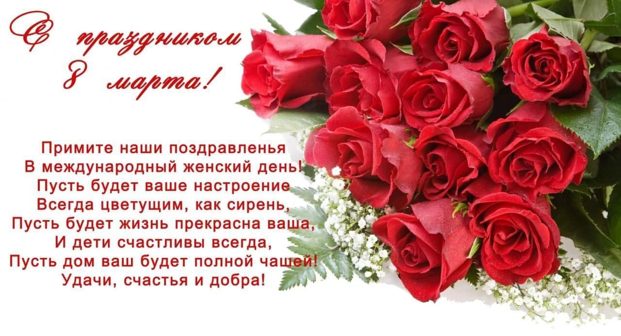 фото Пора поздравлять: прикольные открытки с 8 Марта, стихи и пожелания для женщин 5