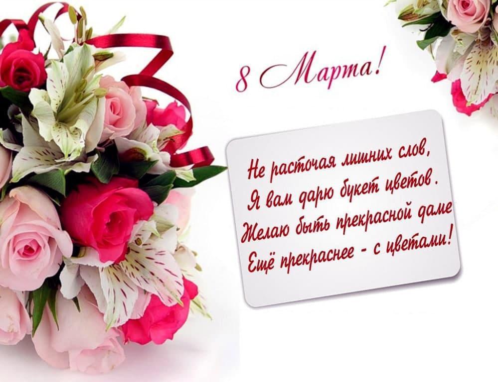 фото Пора поздравлять: прикольные открытки с 8 Марта, стихи и пожелания для женщин 8