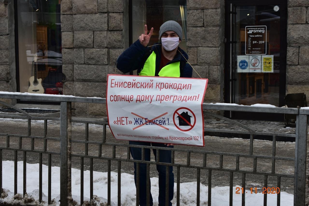 Фото «Лучше бы поликлинику построили»: новосибирцы протестуют из-за небоскрёба под окнами 2