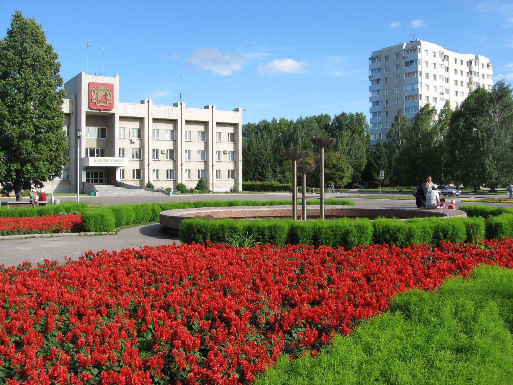 Фото Новосибирские власти выделят бизнесу более 3 миллиардов рублей 2