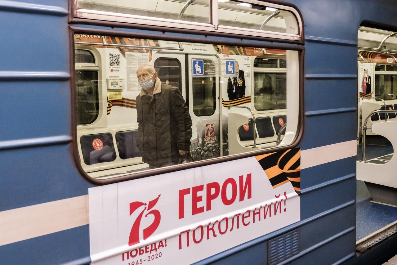фото Посвящённый ветеранам ВОВ поезд «Герои поколений!» появился в новосибирском метро 7