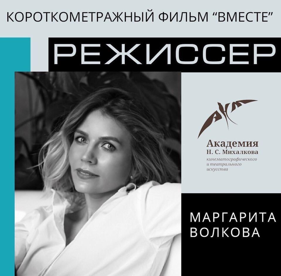 фото Короткометражка режиссёра из Новосибирска победила на Всероссийском конкурсе фильмов о самоизоляции 7