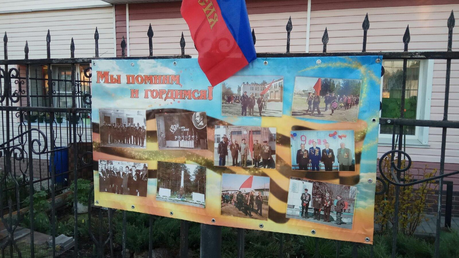 Фото Бессмертный полк офлайн: новосибирцы придумали способ принять участие в традиционной акции на День Победы 3