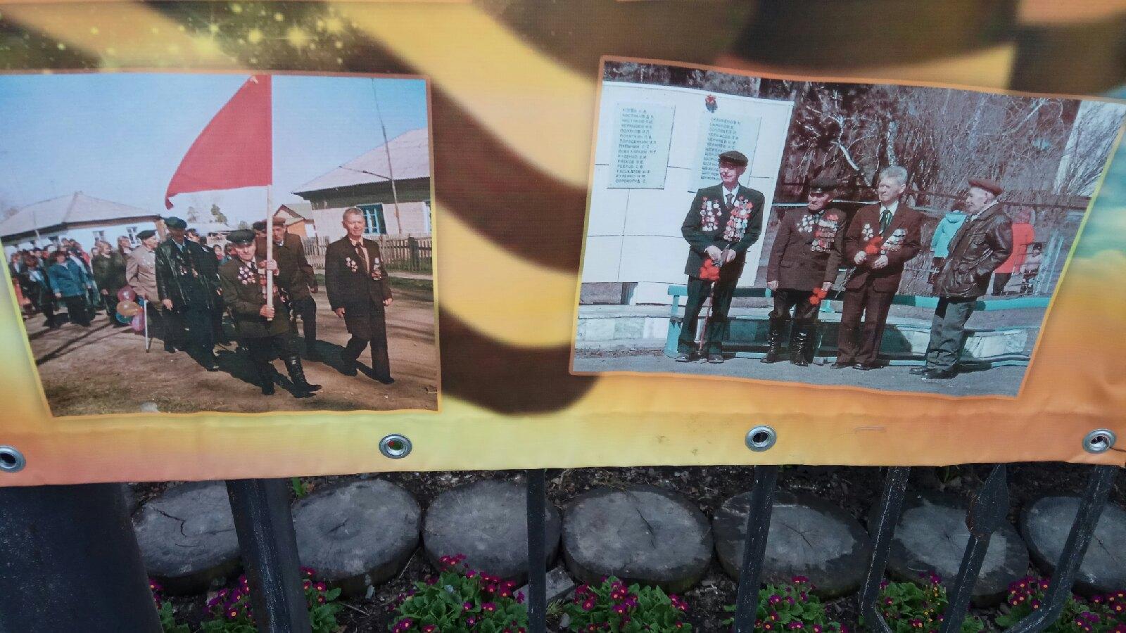 Фото Бессмертный полк офлайн: новосибирцы придумали способ принять участие в традиционной акции на День Победы 4