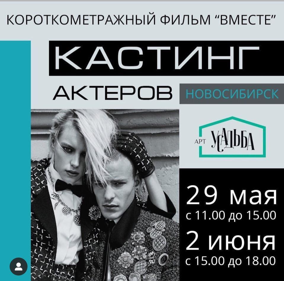 фото Короткометражка режиссёра из Новосибирска победила на Всероссийском конкурсе фильмов о самоизоляции 6
