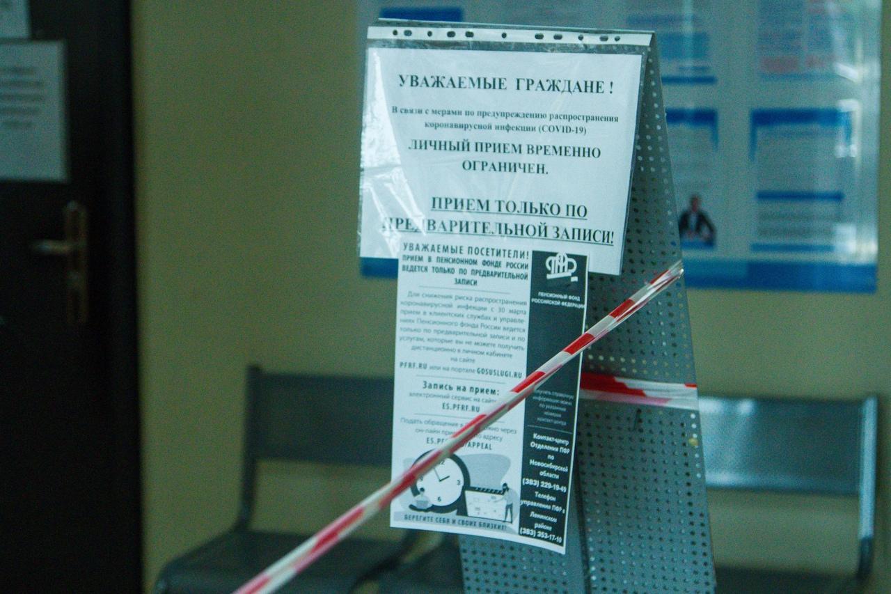 фото Послали на пять букв: сибиряки выстроились в огромные очереди за СНИЛС, чтобы получить 10 тысяч на ребёнка 13