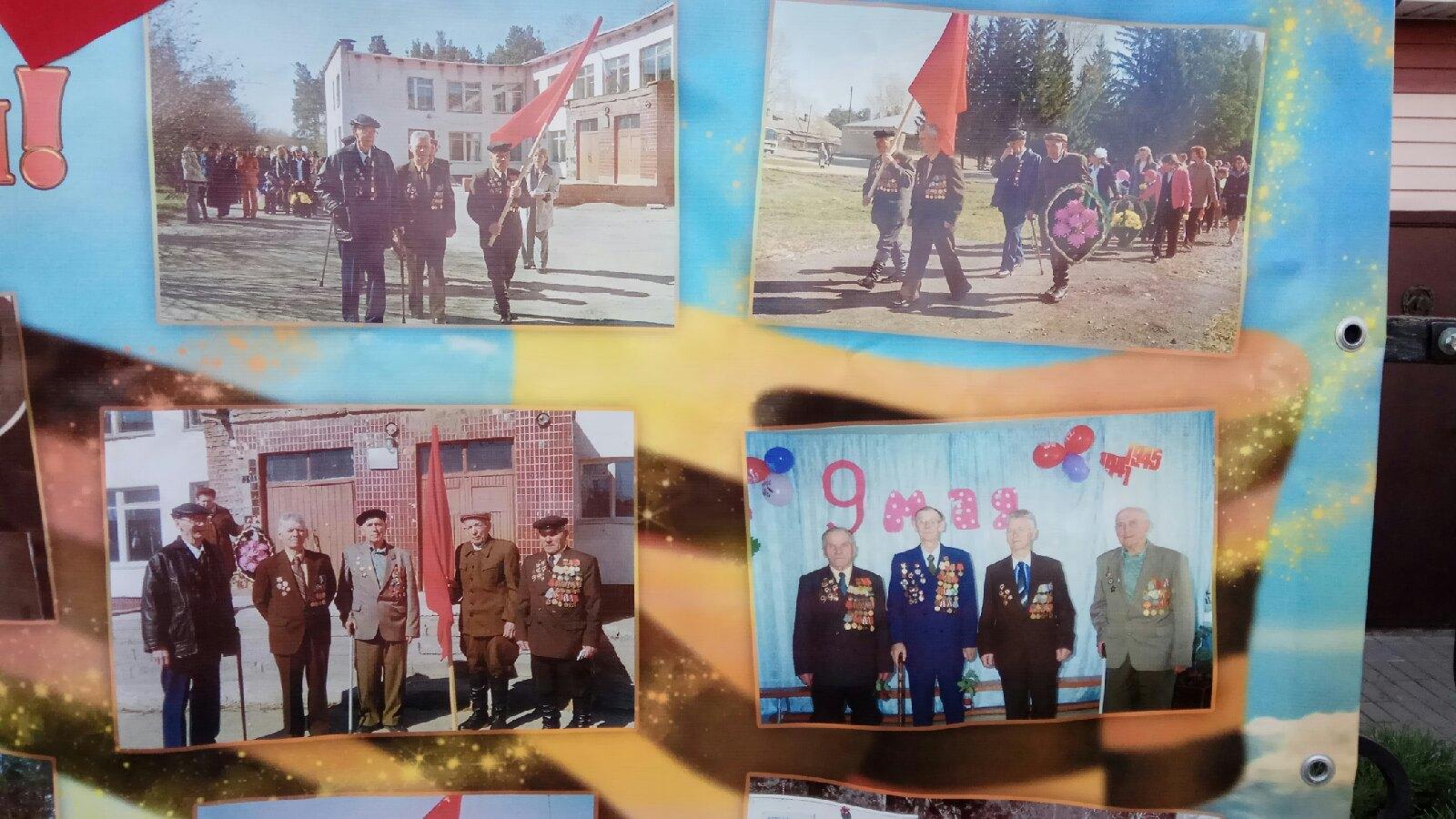 Фото Бессмертный полк офлайн: новосибирцы придумали способ принять участие в традиционной акции на День Победы 6