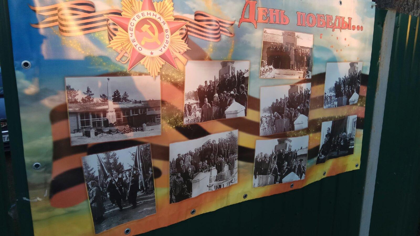 Фото Бессмертный полк офлайн: новосибирцы придумали способ принять участие в традиционной акции на День Победы 7