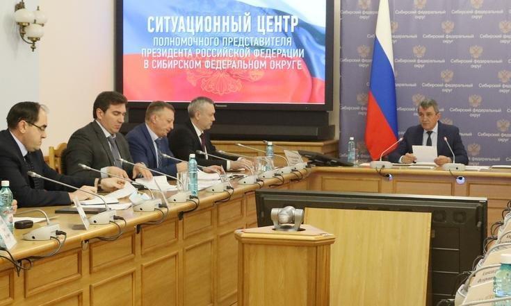 фото Полпред Меняйло потребовал усилить контроль за санитарными мерами в Новосибирской области 2