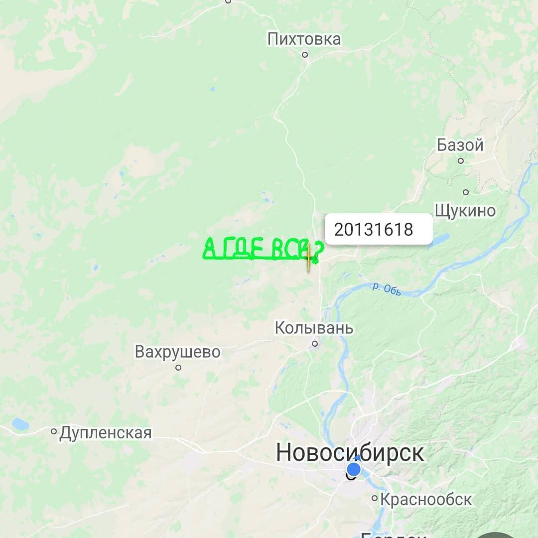 фото «А где все?»: автор послания в небе над Новосибирском рассказал о кризисе малой авиации 3