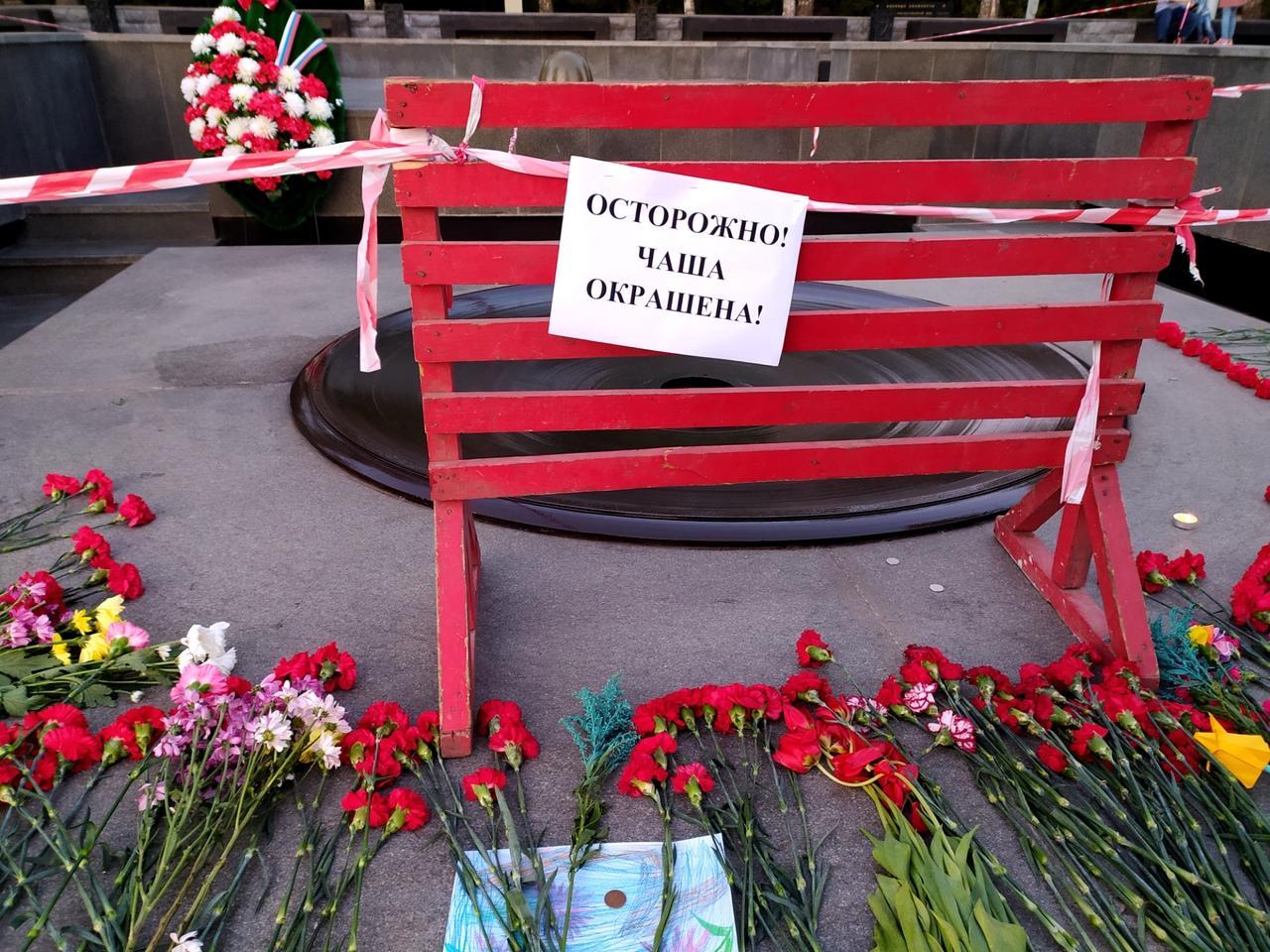 Фото В Новосибирске накануне Дня Победы погасили Вечный огонь 2