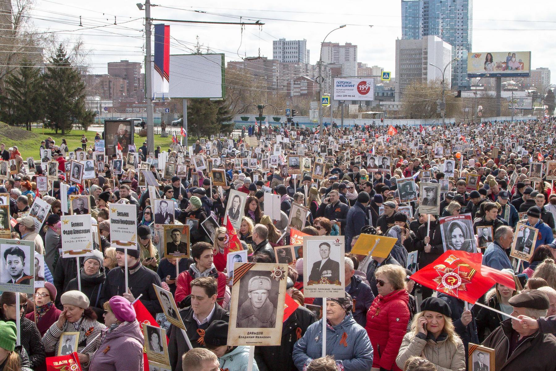 Фото День Победы в Новосибирске: полная программа празднования 9 Мая 5