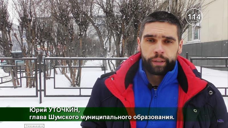 фото «Страшно то, что нельзя ничего исправить»: талая вода в Иркутской области размыла остатки кладбища 2