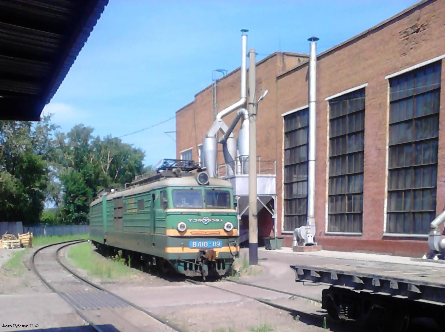 Фото Прокуратура нашла многочисленные нарушения на Новосибирском электровозоремонтном заводе 2