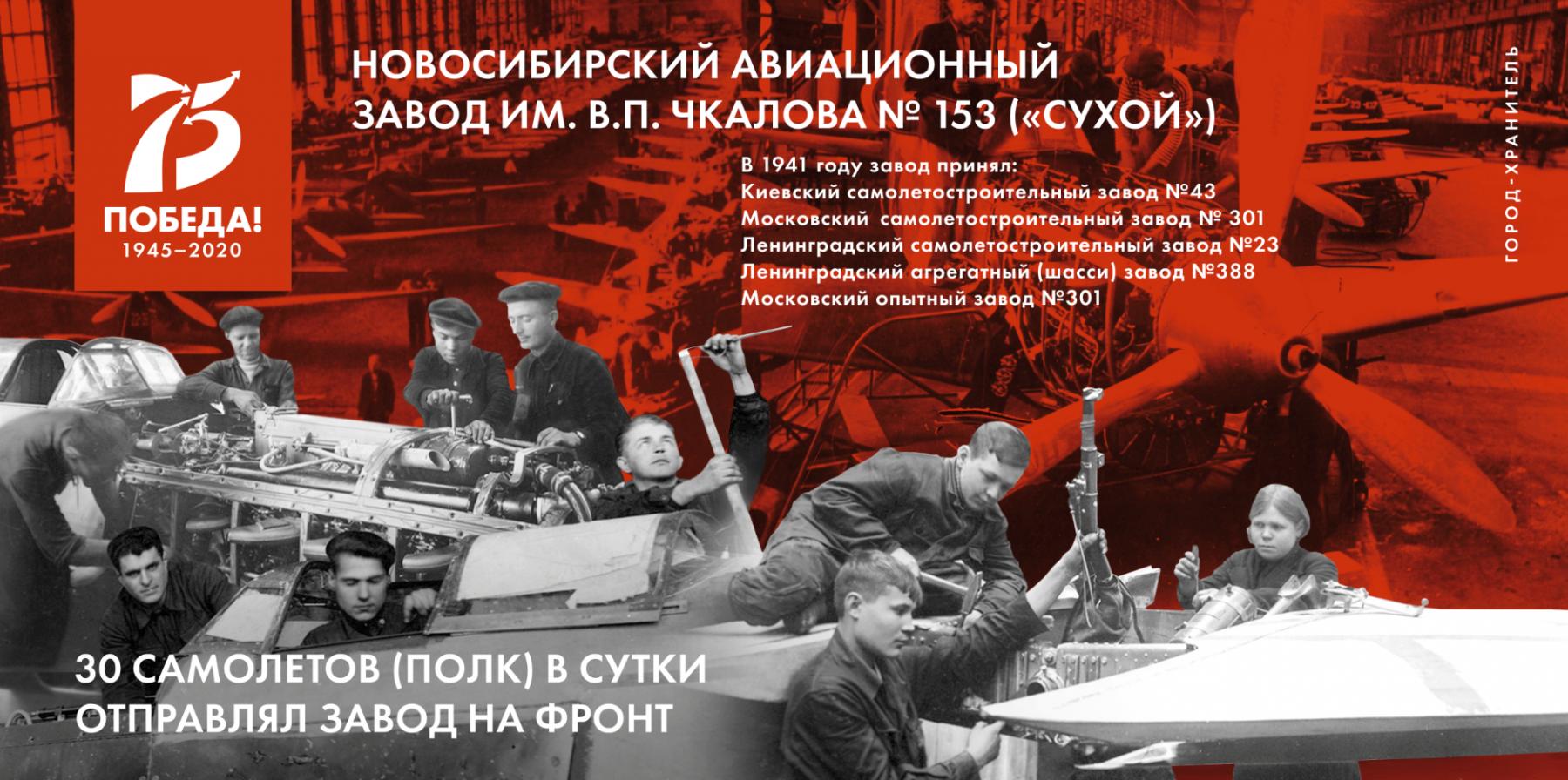 Фото День Победы в Новосибирске: полная программа празднования 9 Мая 7