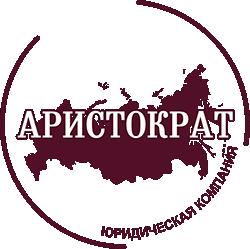 Фото «За падением рубля последует бум банкротств»: эксперты предрекли экономические трудности и назвали выход из них 3