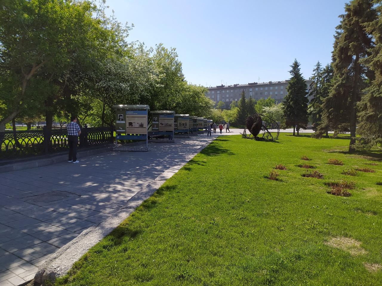 Фото В Новосибирске открыли парки и скверы для прогулок 2
