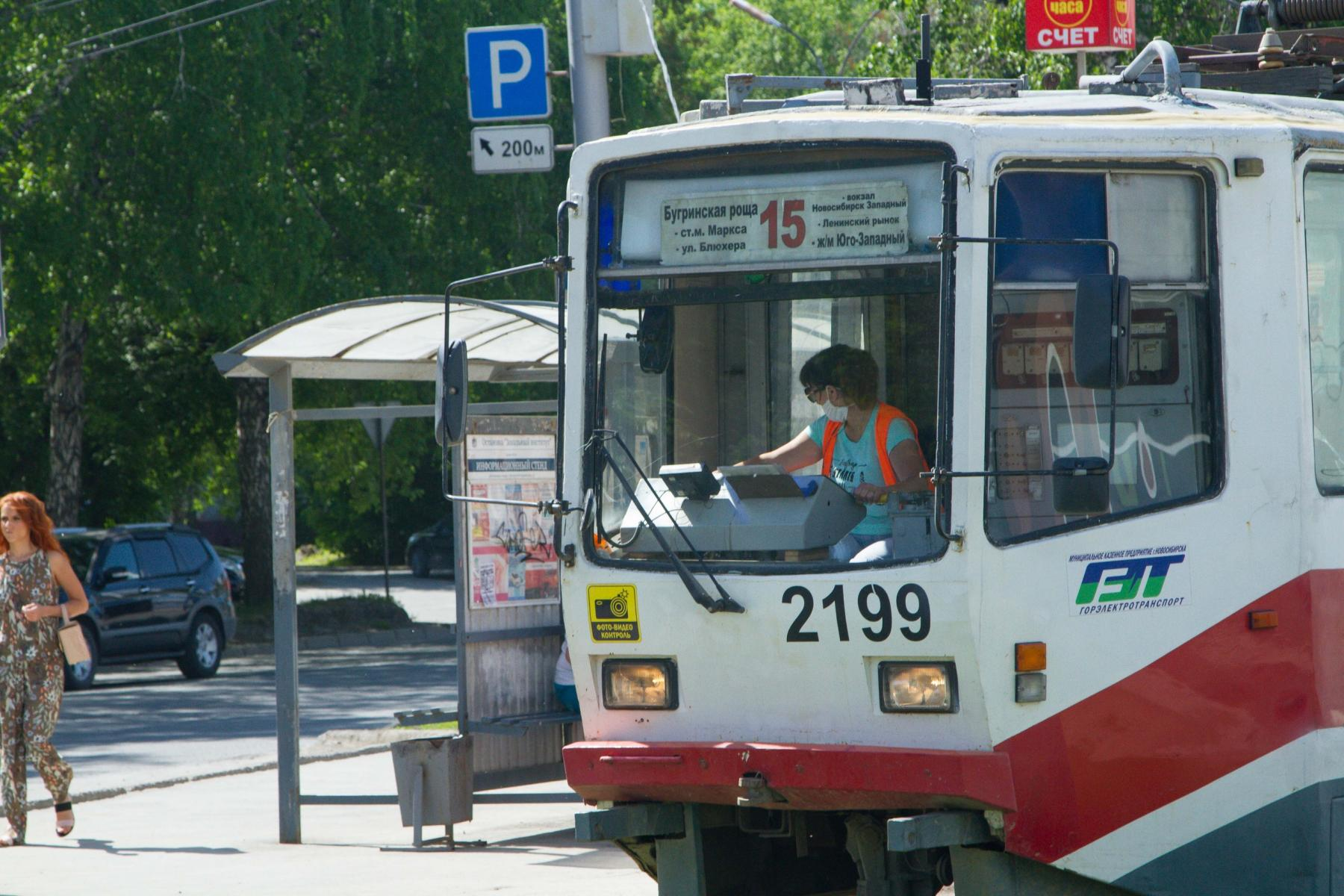 фото Пассажиров и водителей без масок штрафуют в общественном транспорте Новосибирска 3