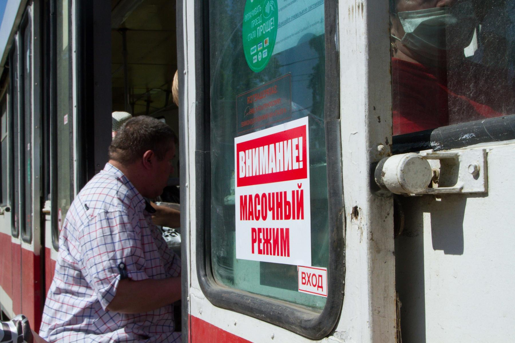 фото Пассажиров и водителей без масок штрафуют в общественном транспорте Новосибирска 2