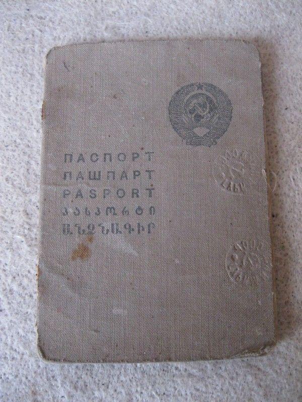 фото «Какой-то дурак выдумал паспортизацию…» 2