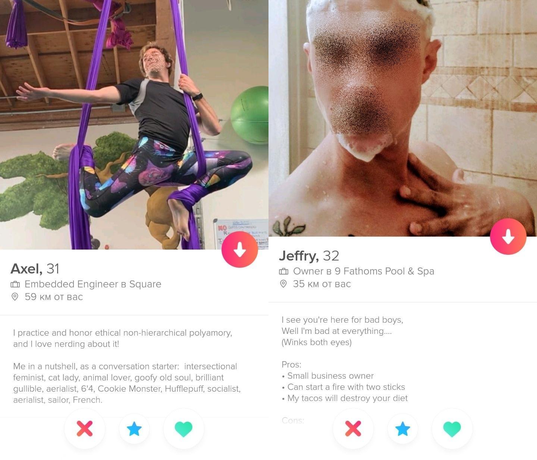 фото «Крокодилам не писать»: жительница Новосибирска рассказала об опыте онлайн-свиданий в популярном приложении для секс-знакомств Tinder 15