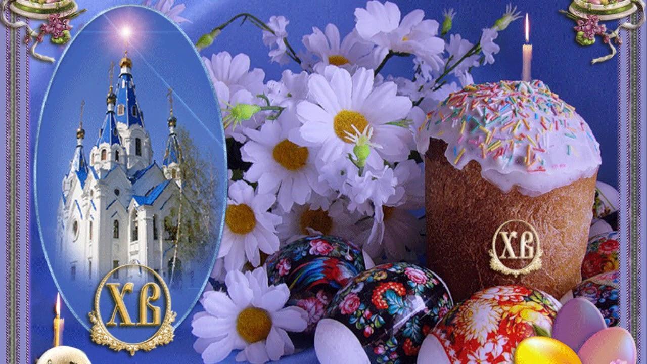 фото Пасха–2021: красочные открытки и картинки к празднику 9