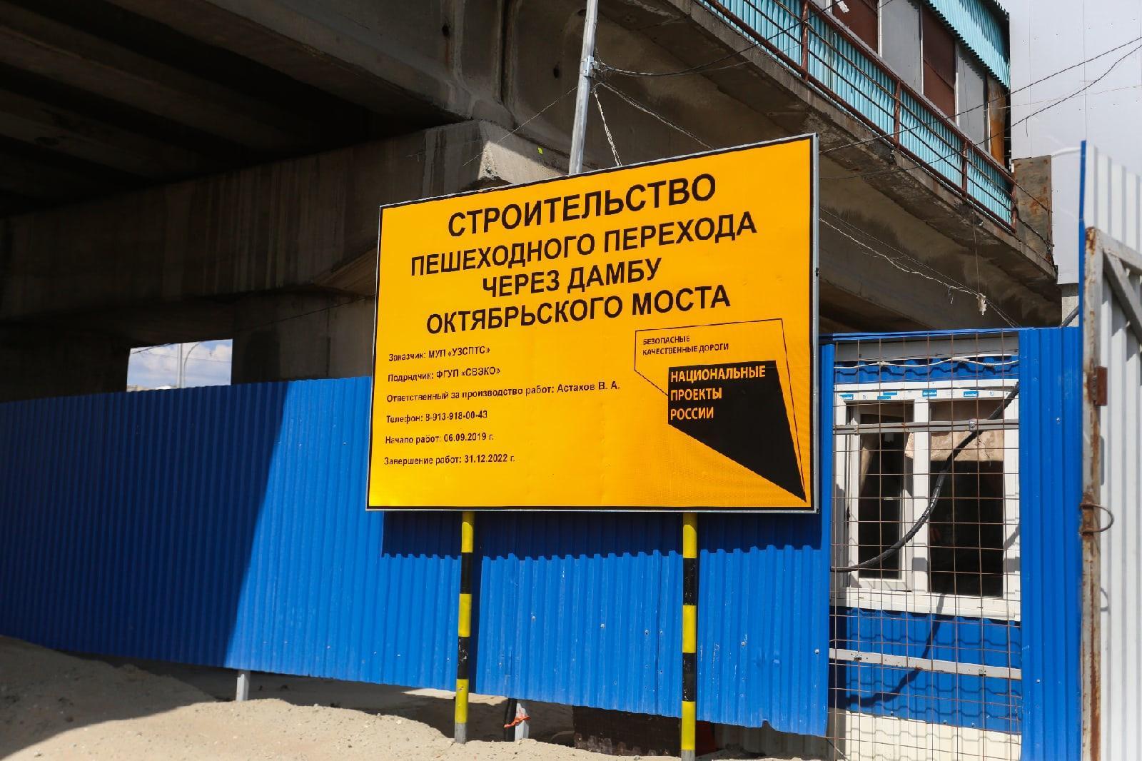 фото Швейцарские эскалаторы для станции метро «Спортивная» доставили в Новосибирск 8