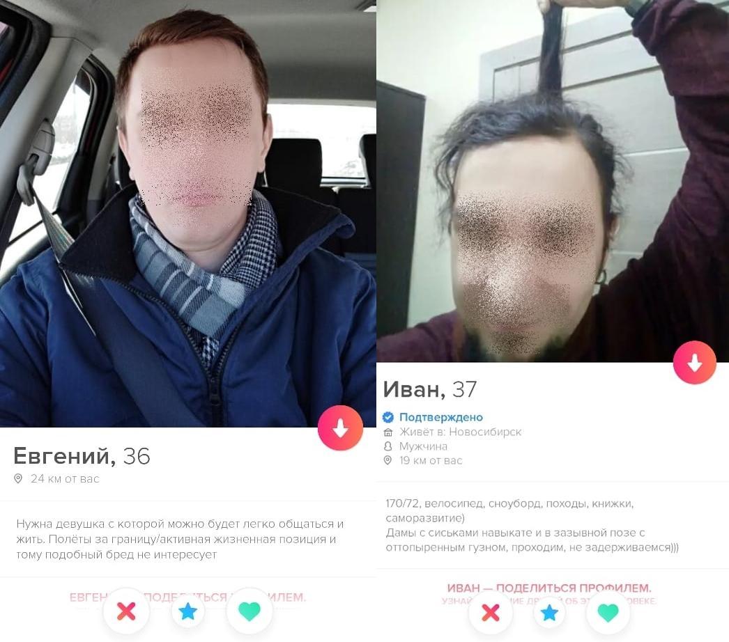 фото «Крокодилам не писать»: жительница Новосибирска рассказала об опыте онлайн-свиданий в популярном приложении для секс-знакомств Tinder 21