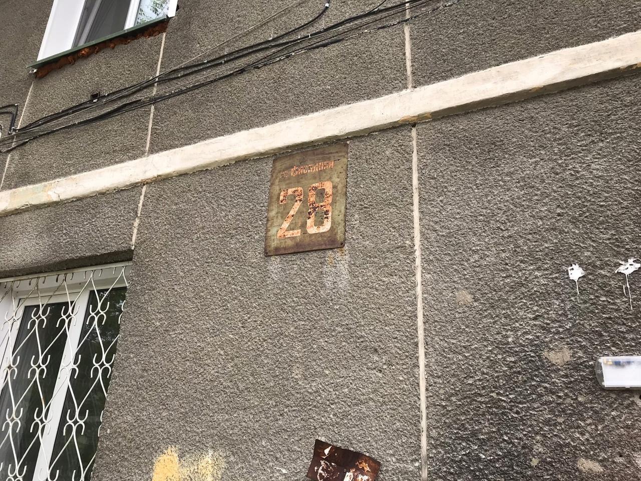 фото «Устроили балаган на весь дом, полиция не приехала»: что известно о пожаре с тремя погибшими в Новосибирске 3
