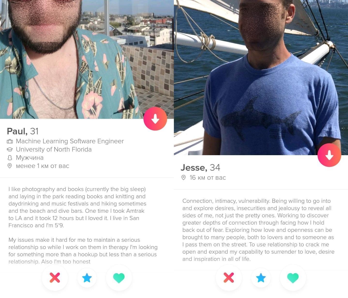 фото «Крокодилам не писать»: жительница Новосибирска рассказала об опыте онлайн-свиданий в популярном приложении для секс-знакомств Tinder 12