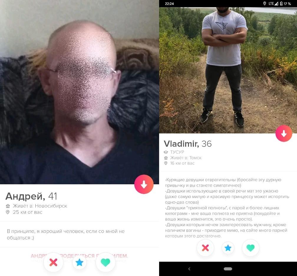 фото «Крокодилам не писать»: жительница Новосибирска рассказала об опыте онлайн-свиданий в популярном приложении для секс-знакомств Tinder 20