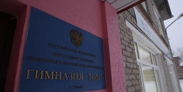 фото Никто не застрахован: самые громкие нападения на школы в Сибири и почему их сложно предотвратить 3