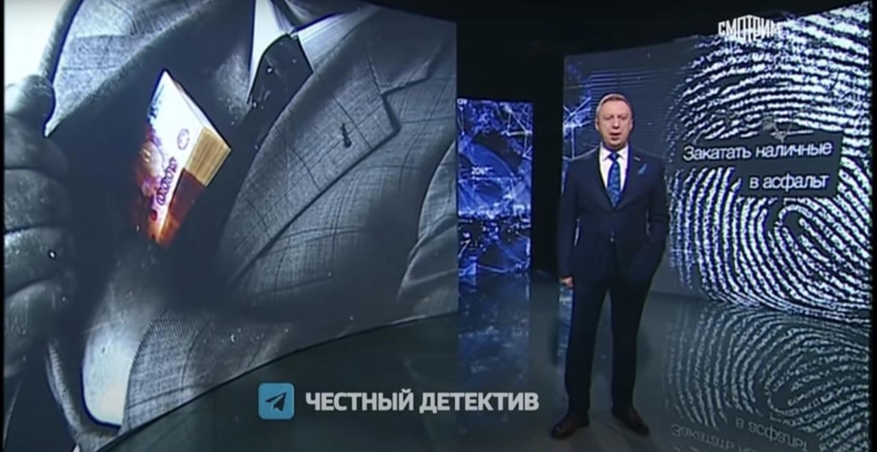 Фото «Фильм сырой и однобокий»: общественники раскритиковали расследование Эдуарда Петрова о коррупции в дорожной отрасли в Новосибирской области 2